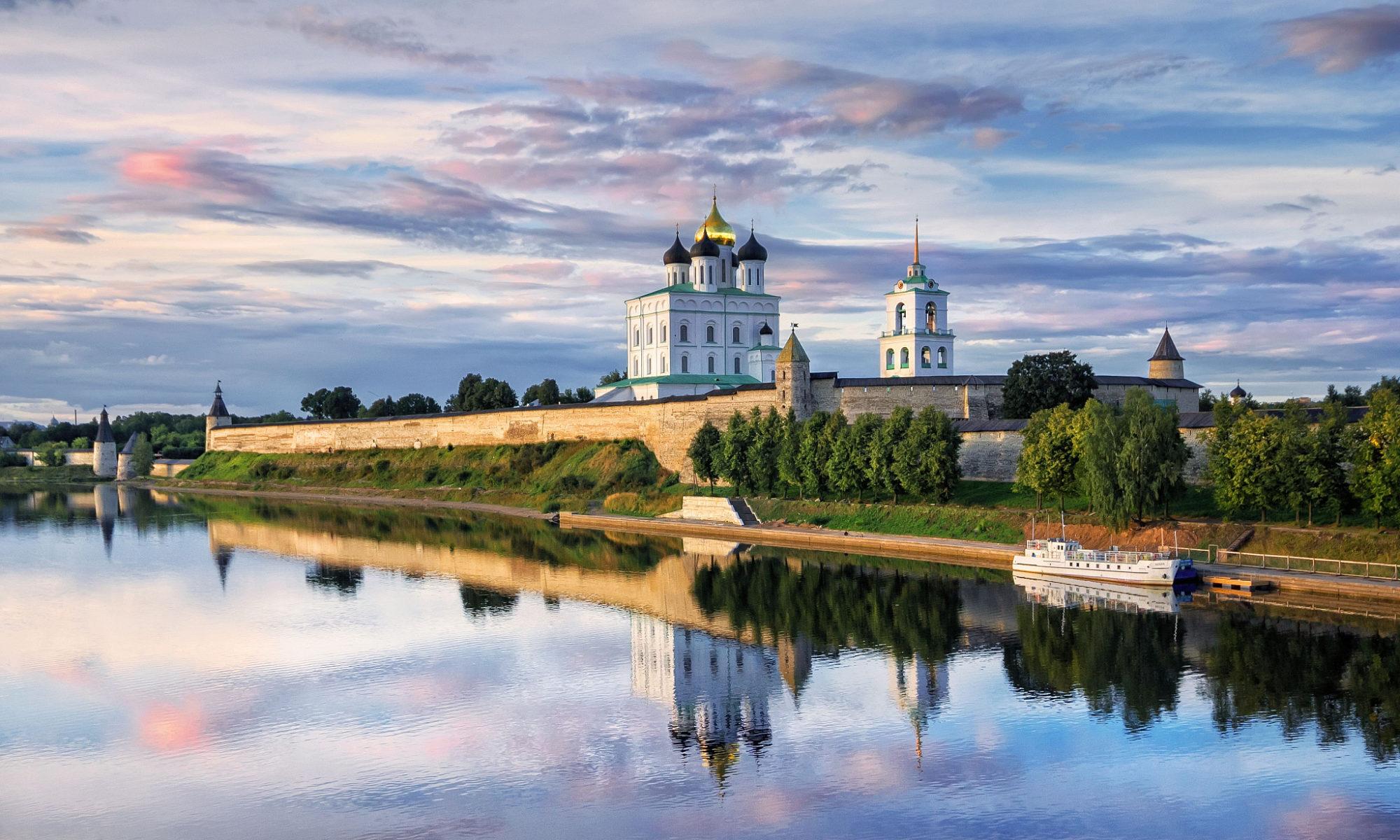 My Pskov
